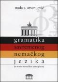 Gramatika savremenog nemačkog jezika (sa novim nemačkim pravopisom)