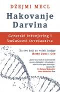 Hakovanje Darvina - Genetski inženjering i budućnost čovečanstva