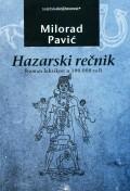 Hazarski rečnik - Roman leksikon u 100 000 reči