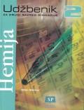 Hemija - Udžbenik za 2. razred gimnazije