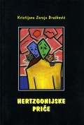 Hertzgonijske priče
