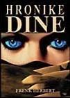 Hronike Dine - Knjiga I