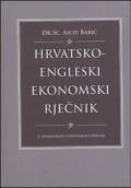 Hrvatsko-engleski ekonomski rječnik