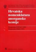 Hrvatska nomenklatura anorganske kemije