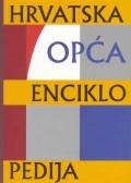 Hrvatska enciklopedija