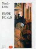 Hrvatski bog Mars