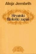 Hrvatski filološki zapisi