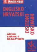 Englesko-hrvatski i hrvatsko-engleski džepni rječnik