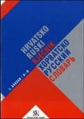 Hrvatsko-ruski rječnik (1. i 2.)