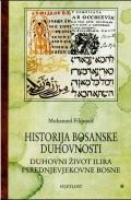 Historija bosanske duhovnosti 2 - Duhovni život Ilira i srednjevjekovne Bosne
