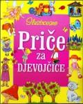 Ilustrovane priče za djevojčice
