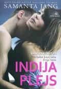 Indija plejs - nastavak Dablin Strita