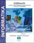 Informatika za I i II razred srednjih škola po EU VET programu