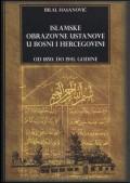 Islamske obrazovne ustanove u Bosni i Hercegovini od 1850. do 1941.