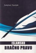 Islamsko bračno pravo