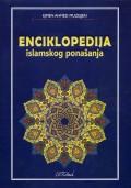 Enciklopedija islamskog ponašanja