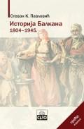 Istorija Balkana: 1804 - 1945