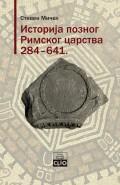 Istorija poznog Rimskog carstva 284-641.