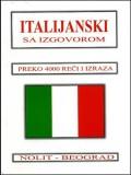 Italijanski sa izgovorom