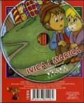 Ivica i Marica - Audio bajka
