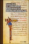 Iz likovnosti bosanskog srednjovjekovlja