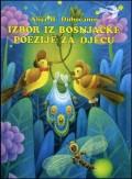 Izbor iz bošnjačke poezije za djecu