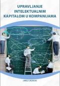 Upravljanje intelektualnim kapitalom u kompanijama