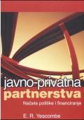 Javno - privatna partnerstva