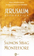 Jerusalim - biografija