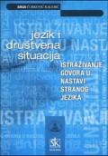 Jezik i društvena situacija - istraživanje govora u nastavi