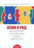 Jezik i rod - diskurzivna konstrukcija rodne ideologije