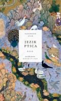 Jezik ptica - Perzijska poema
