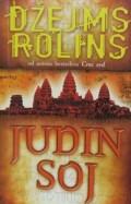 Judin soj - roman o Odeljenju Sigma