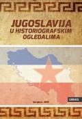 Jugoslavija u historiografskim ogledalima - Zbornik radova