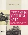 Jugoslavija u senci rata - Ratni veterani i stvaranje nove države : 1903-1945.