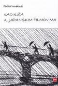 Kao kiša u japanskim filmovima