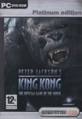 King Kong: The Official Game