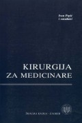 Kirurgija za medicinare: priručnik za ispite