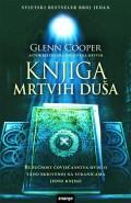 Knjiga mrtvih duša