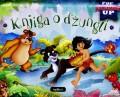 Knjiga o džungli - Iskakalica 3D