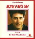 Uri Gellerova knjiga o moći uma