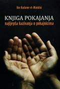 Knjiga pokajanja - Najljepša kazivanja o pokajnicima