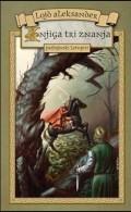 Knjiga tri znanja