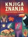 Knjiga znanja s internetskim vezama