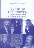 Književna Hercegovina - ogledi o piscima i književnim pojavama
