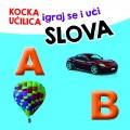 Edukativna kocka učilica - Slova