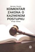 Komentar Zakona o kaznenom postupku + CD-e