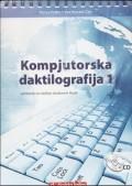 Kompjutorska daktilografija 1 + CD