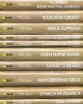 Komplet knjiga Mir - Jam 1-10
