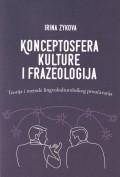 Konceptosfera kulture i frazeologija - Teorija i metode lingvokulturološkog proučavanja